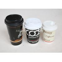 Wholesale Insulated Double Wall Paper Cups Disposable Drinking Cups For Wedding / Party / Meeting from china suppliers