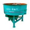 Buy cheap Hot sale 350L mini automatic control pan type concrete mixer machine JQ350 from wholesalers