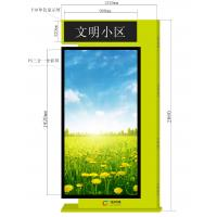 Wholesale Poster Outdoor Billboard Advertising SMD P5 2323 IP65 / IP68 110V - 220V from china suppliers