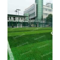 Wholesale Football Field Synthetic Grass Infill For Artificial Turf FIFA Standard from china suppliers