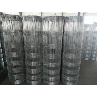 Wholesale High Strength Non Climb Horse Fence, Hot Dip Galvanized Deer Mesh Fencing from china suppliers