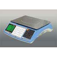 Wholesale High quality Price computing scale,communication price computing scale,Electronic scale from china suppliers