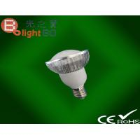 Wholesale 3000K Kitchen Indoor Dimmable LED Spot Lighting E17 Auto Warm White from china suppliers