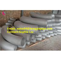 """Wholesale seamless pipe bend(1/2""""~24"""") from china suppliers"""