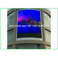 Wholesale Professional P10 LED Advertising Displays , HD LED Video Display For Rental from china suppliers