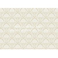 Wholesale PVC Wallpaper Design Decorative Privacy Film from china suppliers