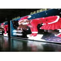 Wholesale Indoor Full Color Commercial Advertsiing LED Display Panel P2.5 Super High Definition LED Video Wall for Advertising from china suppliers
