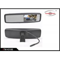 Wholesale Integrated Bracket Rear View Mirror Camera System, HD Rear View Mirror Camera from china suppliers