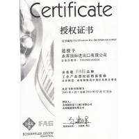 Y.S INTERNATIONAL IMPORT&EXPORT CO., LTD. Certifications