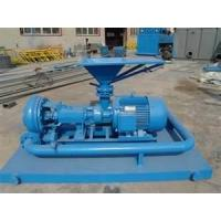 Wholesale Mud Mixer promote the liquid squeeze head to mix it in the circulation tanks from china suppliers