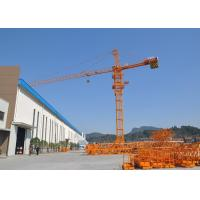 Wholesale XCMG QTZ80 8 Ton 55M Building Construction Crane Easy Operation Tip Head Tower Crane from china suppliers