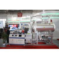 Wholesale Inverter Type Co2 Refrigeration System Secondary Refrigerant Compacted Refrigeration Unit from china suppliers