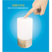 Quality touch sensor bluetooth control emergency smart led light for sale
