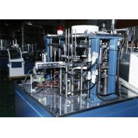 Wholesale Disposable Coffee Paper Lid Making Machine 380V 4Kw 2265 X 1898 X 1575mm from china suppliers