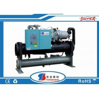 Wholesale Food Cooling Water Cooled Screw Chiller Low Power Consumption One Year Warranty from china suppliers
