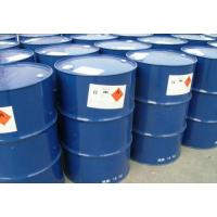 Wholesale Ethyl Acetate 99.7% from china suppliers