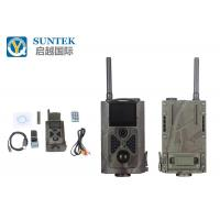 Wholesale Night Vision Infrared Outdoor Wildlife Camera 120 Degree 0.8 Second Trigger Time from china suppliers