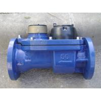 Wholesale Combined Type Woltman Water Meter / Cold Water Meter Low Pressure Loss In Iron Body from china suppliers