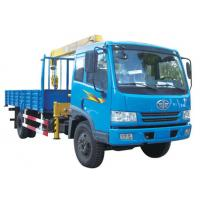 Wholesale 4 Ton Hydraulic Telescopic Boom Truck Mounted Crane For Construction from china suppliers