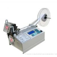 Quality 35KG Wire Processing Machine Electrodynamic Type Hot Cold Cutting Machine for sale
