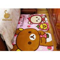 Wholesale Lovely Animal Print Area Rugs , Baby Floor Rugs For Children'S Rooms from china suppliers