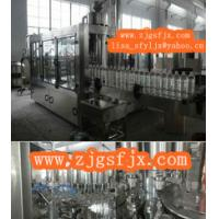 Wholesale Automatic washing filling capping machine unit  from china suppliers