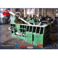 Wholesale Smallest Hydraulic Metal Baler for Light Scrap Aluminum steel shavings chips from china suppliers