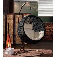 Wholesale China Egg Chair Swing rattan furniture from china suppliers