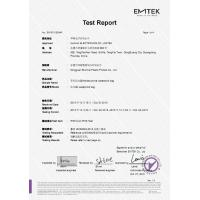 HUAHAI  ELECTRONICS  CO.LIMITED Certifications