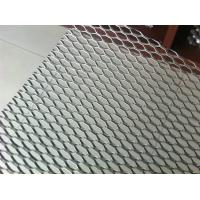 Wholesale 0.1mm Diamond Hole expandable metal mesh For Indoor Decoration / Protective from china suppliers