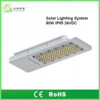 Wholesale 80W Led Street Light IP65 / High Power Integrated Solar Powered Street Lamps from china suppliers