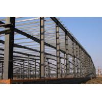 Wholesale Industrial Steel Buildings Components Fabrication For Waste Transfer Stations from china suppliers