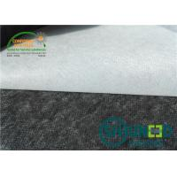 Wholesale Enzyme Wash 80°C Non Woven Interlining Coat Interlining For Garment from china suppliers