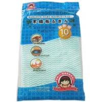 Wholesale Multi Purpose Cleaning Products Non Woven Cleaning Cloth For Kitchen , Floor and Glass from china suppliers
