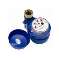 Wholesale Commercial Water Bulk Meter Multijet Water Meter DN25 Grey Iron from china suppliers