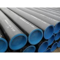 Wholesale Line Pipe/Line Pipes/Line Steel Pipe from china suppliers