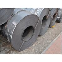Wholesale HRC HR Steel In Coils S355J0H / SM400A/B/C / SM490A/B/C / SM490YA/B Steel Strip from china suppliers