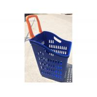 Wholesale Hand Hold Plastic Grocery Basket , Easy Using Reusable Shopping Basket from china suppliers