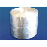 Wholesale LFI E Glass Fiberglass Spray Up Roving Single Yarn 130mm Stiffness from china suppliers