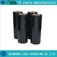 Wholesale plastic packaging rolls of pe cling film from china suppliers