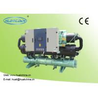 Wholesale Food Processing Industrial Cold Water Screw Chiller With Heat Recovery With Higher Cooling Capacity from china suppliers