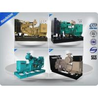 Wholesale Open Type Three Phase Diesel Generator Set 25 kva Powered By Cummins Engine from china suppliers