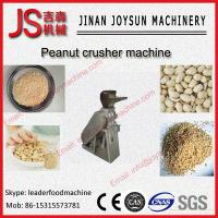 Wholesale 4500 Rpm Peanut Crusher Machine Easy To Clean GMP 4 kw from china suppliers