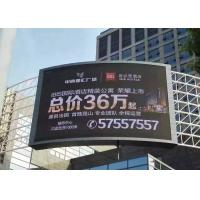 Wholesale 1/2 Scanning Ultra Thin Digital Outdoor Led Screen display CE / RoHS / FCC / ETL / TUV from china suppliers