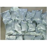 Buy cheap Dabrafenib Mesylate(GSK-2118436B) CAS:1195768-06-9 Treatment of melanomaPharmaceutical from wholesalers