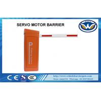 Wholesale IP65 24V DC Vehicle Barrier Gate / Security Boom Barrier Brushless Servo Motor from china suppliers