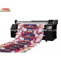 Buy cheap Fabric Machinery Digital High Speed Textile Sublimation Printing Machines from wholesalers