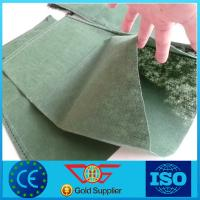 Buy cheap Geobag from wholesalers