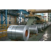 Wholesale DC01, DC02, DC03, DC04, SAE 1006, SAE 1008 custom cut Cold Rolled Steel Coils / Coil from china suppliers