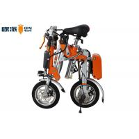 Wholesale 250W Folding Electric Bicycle Orange Small Commuter Electric Bike Folding from china suppliers